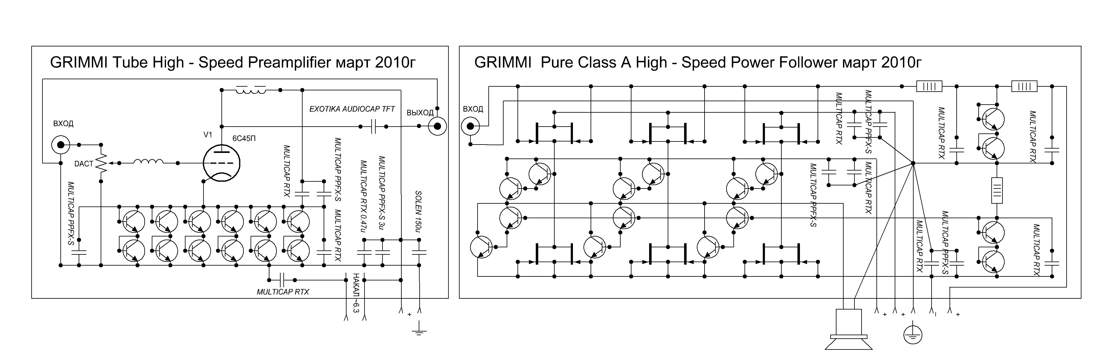 Схема усилителя grimmi