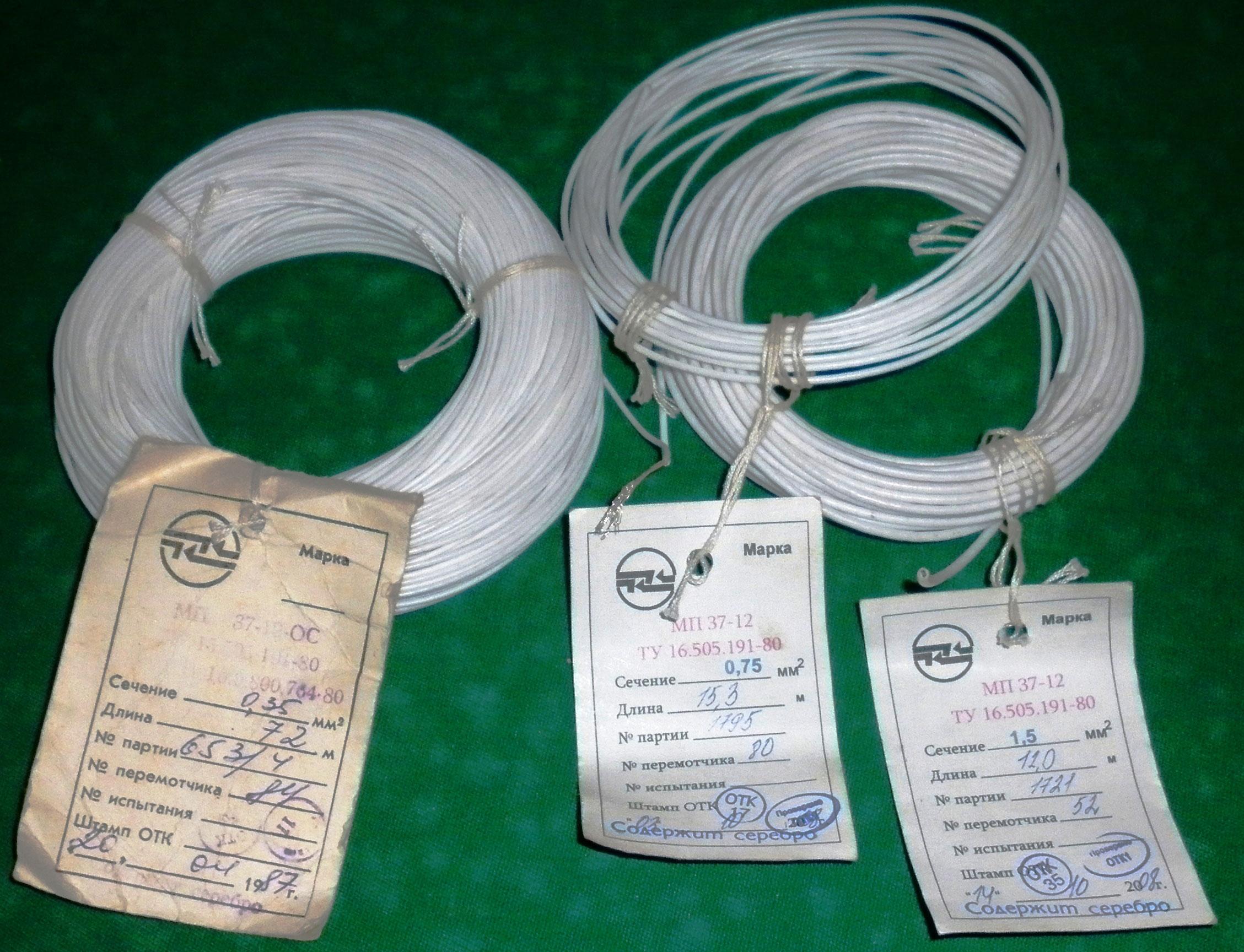 кабель nym-j и nym-o отличия