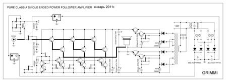Схема повторителя мощности - усилитель тока Grimmi