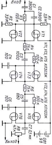 схема повторителя на полевых транзисторах