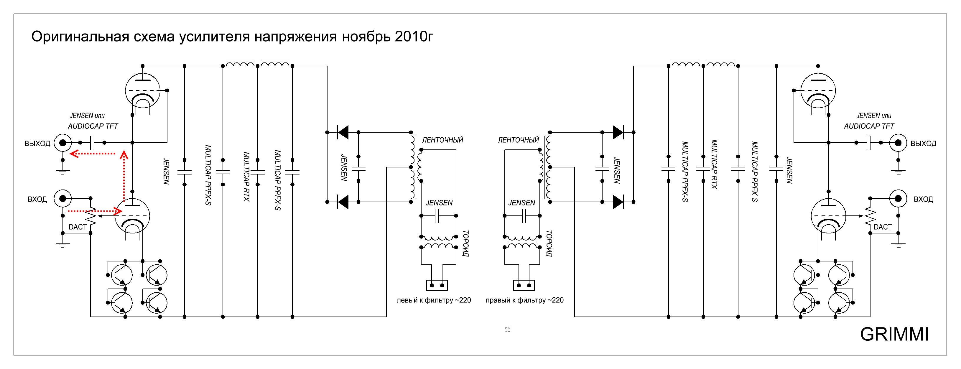 схема ламповых предварительных усилителей